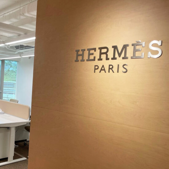 Hermes Office - 1